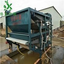 隆鑫環保 洗沙污水處理設備(泥漿處理設備)