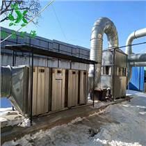 有機廢氣處理設備 電鍍廠廢氣處理設備