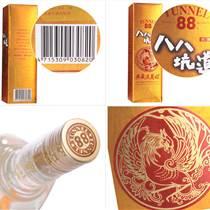 42度八八坑道高粱酒典藏淡麗600毫升黃盒