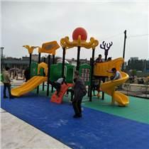 清遠連州小區兒童滑梯游藝設施出售廠家給力體育