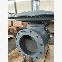 DN100燃气调压阀RTZ-100/0.4A减压阀
