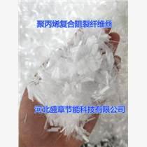 榆林聚丙烯纖維【砂漿混凝土纖維】 混凝土工程阻裂纖維