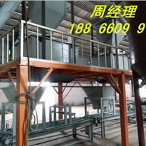 fs永久性免拆外建筑模板生產設備