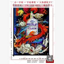 视觉传达设计手绘快题 天津视传考研手绘培训