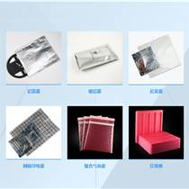 浙江牛皮纸复合气泡袋,镀铝膜复合气泡袋厂家定制