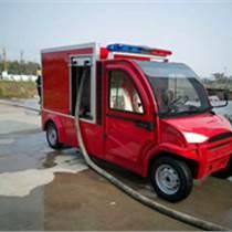 天盾FSEV102C電動水罐消防車