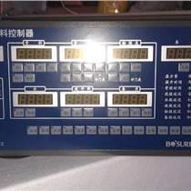 BS1000混凝土攪拌站控制系統|博碩電子PLY10