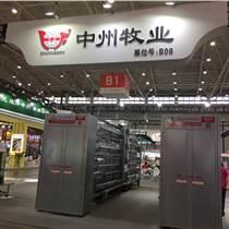 中州牧業肉雞籠 生態環保肉雞籠