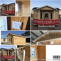 大連實木崗亭,木質收費亭,大連木質保安亭,富華集城品
