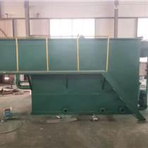 養殖污水處理設備氣浮機設備