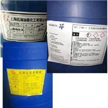 供蘭州磺酸及甘肅AEO-9和蘭州6501和甘肅AES
