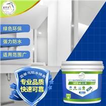 惠州環保家裝防水材料KII通用型柔韌型中山耀王邦K1
