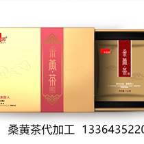 桑黄大枣茶/玫瑰茶/百合茶/干姜茶/大麦茶/人参茶代