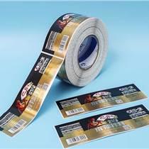 厂家定做烫金不干胶标签 PVC烫金贴纸 食品烫金标签