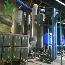 隆鑫環保 專業的油煙凈化設備