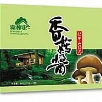 重庆立美香菇包装箱|农产品礼品盒定制