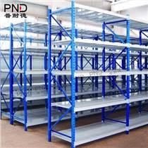 仓储货架钢制货架置物架物品摆放架厂家定制