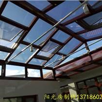 北京封阳台门窗安装细节。