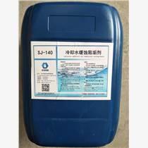工業循環水處理藥劑 中央空調水處理藥劑