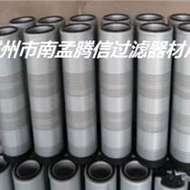 徐工濾芯 徐工挖掘機濾芯工程機械液壓油濾芯騰信大量供