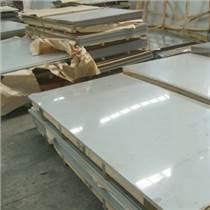供甘肅蘭州304不銹鋼板和酒泉不銹鋼板廠