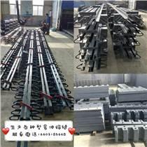 C/F/E型伸縮縫,160/240/320型橋梁伸縮