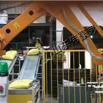 河北袋裝大米碼垛機械手 自動化碼垛機系統