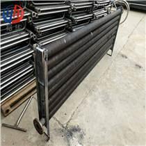 GC-89-6溫室大棚鋁翅片管暖氣片(大棚,工程,生