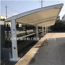 充电桩雨棚-充电桩车棚-专业设计及安装-江苏棚彩户外