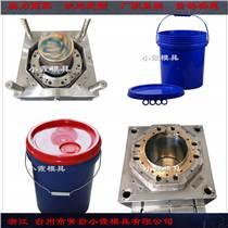 黃巖塑膠模具訂制包裝桶模具精益求精