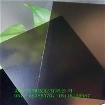 黑色pc板耐力板 茶色pc板耐力板 3.0茶色磨砂p