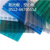 聚碳酸酯耐力板加工 陽光板耐力板 實心pc板 磨砂板