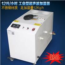 工業生物質燃料生產過程噴霧降塵加濕器