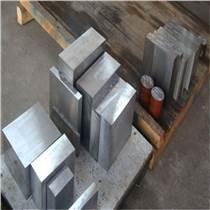 供應HPM50 合金結構鋼 模具鋼