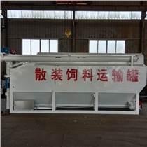山東廠家熱銷9噸15方散裝飼料罐_飼料廠裝載罐調價信