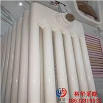 qfgz506鋼制五柱型散熱器生產廠家