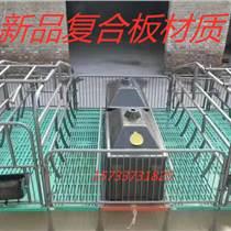 雙體產保一體床加重鑄鐵產床母豬(2.13.6)