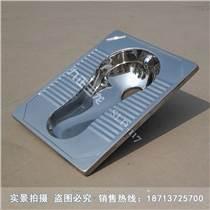 牢房,看守所用不銹鋼蹲便器 不銹鋼水沖蹲便器