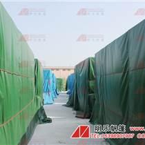 PVC防水夹网布-盖货防水帆布-防水帆布价格