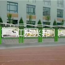 安徽宣傳欄和安徽廣告宣傳欄生產廠家安徽阜陽宣傳欄設計