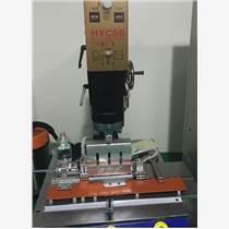 宿遷/徐州/南通無紡布袋焊接超聲波焊接機