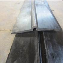 可卸式橡膠止水帶 659型橡膠止水帶 專業生產U型橡