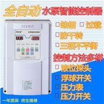 供應廠家直銷中文操作 一控二塑箱 智能控制器