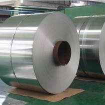 供應鋁鎂鋅銅合金7022卷材