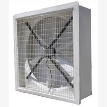 玻璃鋼負壓風機,玻璃鋼喇叭形風扇