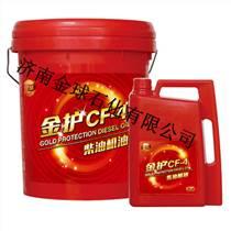 機油廠家 柴機油 潤滑油 潤滑脂 齒輪油 工程機械油