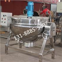 200L牛肉辣椒醬炒鍋 夾層鍋定制 食品機械 不糊鍋