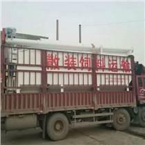 自卸半挂55方饲料罐装散饲料车厂家近期价格表