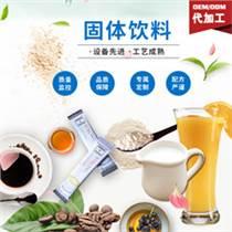 提供沖調飲品固體飲料OEM代加工 奶茶店原料貼牌加工