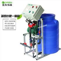 小型施肥機圖片價格 大棚蔬菜種植手動水肥一體化設備簡